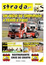 Truck #0024-pt