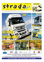 Truck #0031-pt