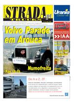 Truck #0051-pt