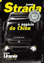 Truck #0083-pt