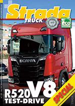 Truck #0150-pt