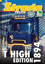 Truck #0166-pt